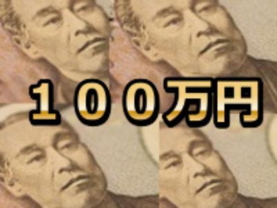 愛知 岐阜のシロアリ予防費用 5年毎にやると生涯でいくらかかる?