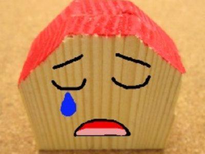 木材劣化の原因と防止対策 建築屋さんの考え方